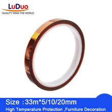 LuDuo 33M Automotive High Temperature Heat Resistant Tape Thermal Polyimide Adhesive Tape 3D Print Board Protection Car Stickers 0 06mm thick 145mm wide 33m length high temperature resist poly imide tape fit for lithium battery polarity protection