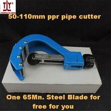 50- 110 мм пластик труборез ручной инструмент водопроводчик кабель-каналы двойного назначения ножницы для PPR трубы для продажи в китае