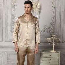 Новые осенние Для мужчин реальные шелковые пижамы Наборы для ухода за кожей мужской Lounge одежда одноцветное пижамы рубашка + штаны, 2 предмета с длинным рукавом пижамы Бесплатная Доставка