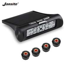 Jansite Car TPMS Solar Charging Tire Pressure Monitoring System Auto Alarm System Wireless + 4 External Internal Sensor Monitor цены