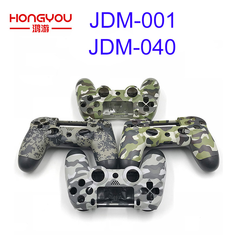 5Pcs Camouflage Housing Shell for Sony PS4 Pro Wireless Controller Front Back Case JDM S 040
