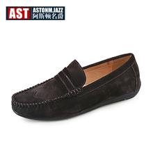 Hight Quality Men Loafers Real Leather Slip On Non-slip Driving Moccasin Man Craved Boat Shoes Casual Shoes цена