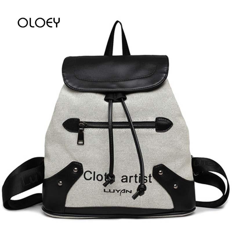 2018 Hot Chain Women Leather Backpacks School bags Rucksacks Travel Backpack female Shoulder Women Bags Mochila feminina 9829-1#