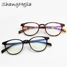 2019 Retro Glasses Spectacle Optical Glasses Women Prescription Glasses Men Eyeglasses Frame Oculos Computer Glasses cheap ShangeWFJia Unisex Plastic Eyewear Accessories Solid FRAMES student