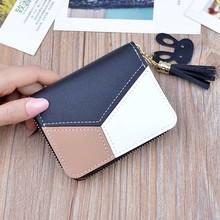 New Leather Wallet Women Short Zipper Ladies Purse Money Bag