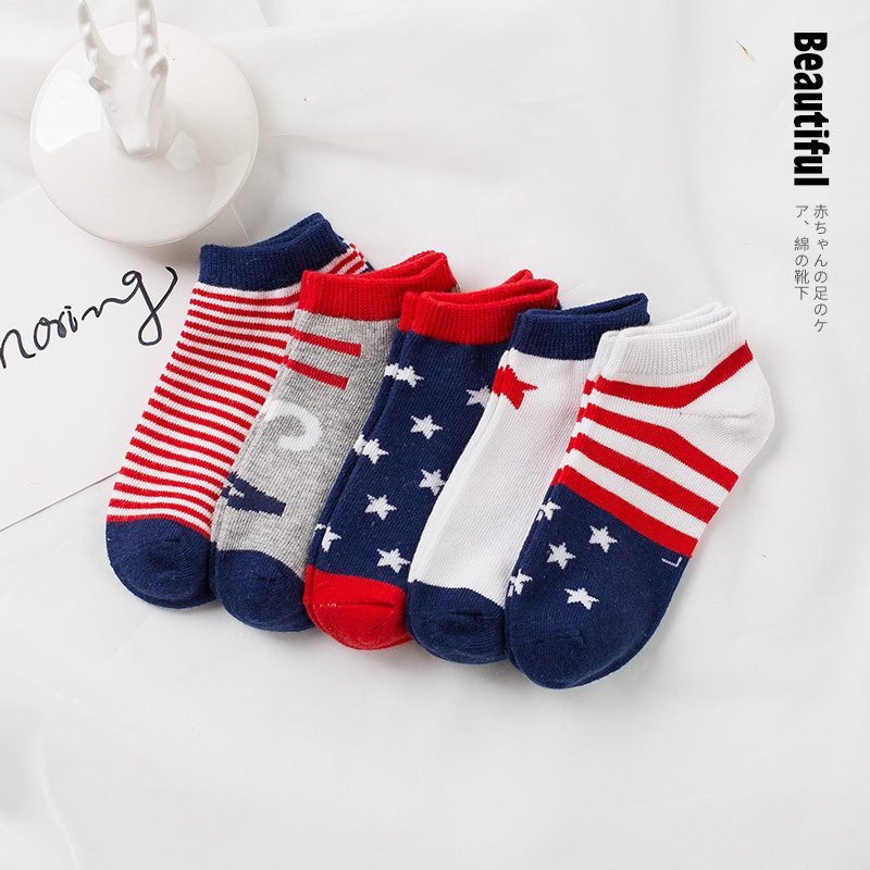5 Pair/lot New Soft Cotton Boys Girls Socks Cute Cartoon Pattern Kids Socks For Baby Boy Girl 20 Kinds Style Suitable For 3-12Y
