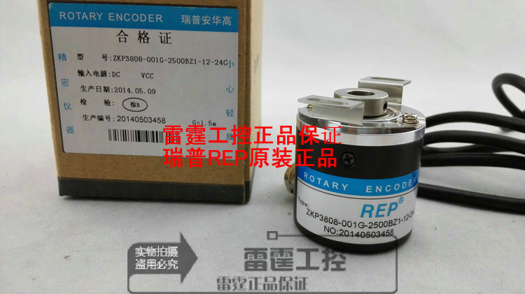 все цены на New Original rep incremental encoder ZKP3808-001G-2500BZ1-12-24C онлайн