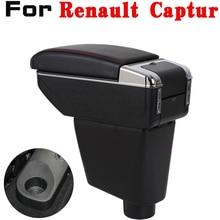 Leather Car Armrest For Renault Captur Arm Rest Rotatable saga