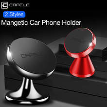 цена на Cafele Universal Magnetic Car Holder For Phone 360 Rotate Air Vent Car Phone Holder Stand For iPhone X Xs Cellphone Support GPS