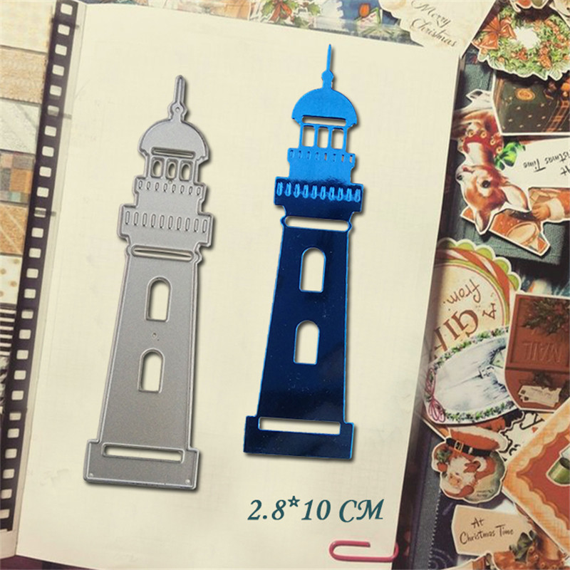 Lighthouse Metal Die Cutting Scrapbooking Embossing Dies Cut Stencils Decorative Cards DIY album Card Paper Card Maker snowflake hollow box metal die cutting scrapbooking embossing dies cut stencils decorative cards diy album card paper card maker