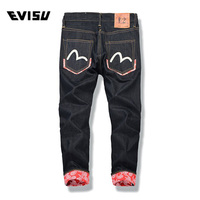 Evisu 2018 Men hipster jeans Casual Fashion Trousers Button Men Pockets pants Straight Long Classic Deep Blue Jeans For Men 6126