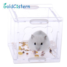2017 New Portable Hamster Cage Pet supplies Cute Small Animal pet Hamster House Transparent Cabin Hot Sale
