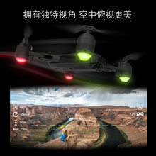 HR folding drone H1GPS dual intelligent precise positioning returning gestures photo recording remote control aircraft(China)