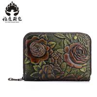 Genuine Leather Women Wallets Embossed Floral Short Purses Female Card Holder Wallet Luxury Leather Zipper Clutch