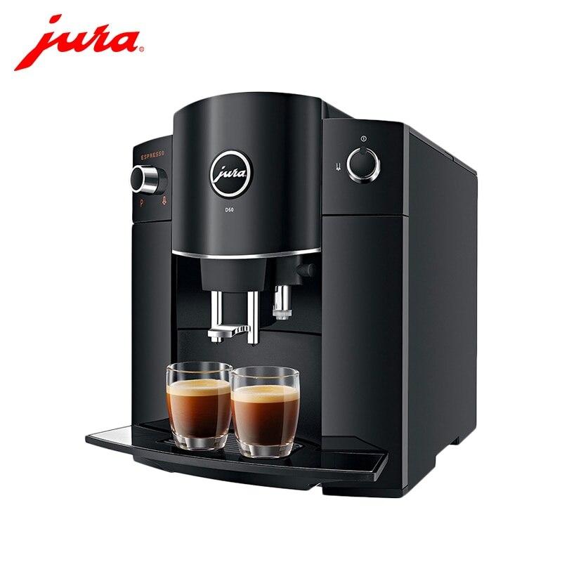 Coffee Maker JURA D60 automatic coffee machine Capuchinator eco friendly convenience automatic yogurt maker machine 15w 1l