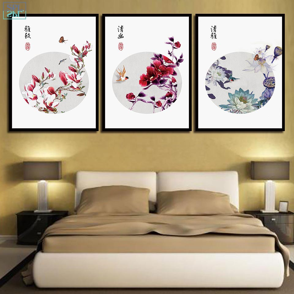 SPLSPL Retro Art Canvas Paintings Colorful Beautiful Flowers Plant Print Wall Picture Poster Home Decor For Bedroom No Frame