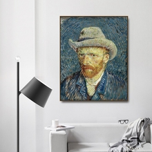 Self portrait  by Vincent Von Gogh Poster Print Canvas Painting Calligraphy Home Decor Wall Art Pictures for Living Room Bedroom