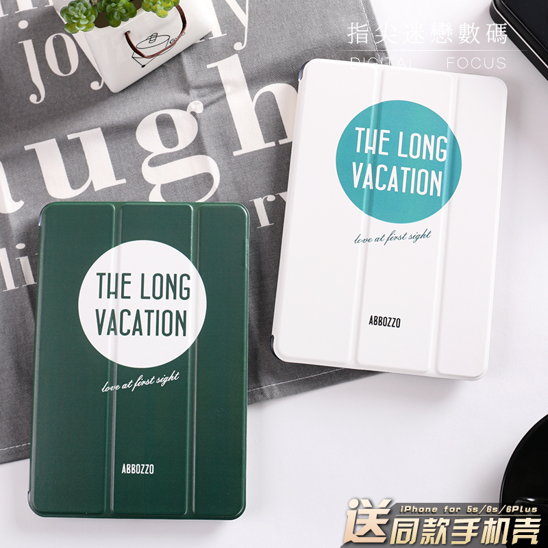 Simple Letters Mini4 Mini2 Mini3 Lovers Flip Cover For iPad Pro 9.7 Air Air2 Mini 1 2 3 4 Tablet Case Protective Shell