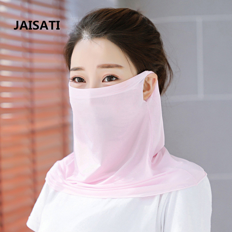JAISATI New Summer thin ice silk neck Dust mask Sun Outdoor fashion shades ice silk masks summer dust proof sunscreen neck mask female outdoor riding mask