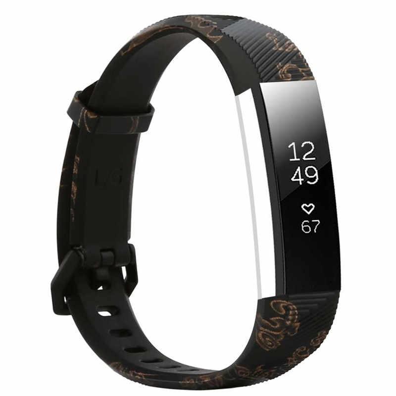 Odog عالية الجودة لينة سيليكون قابل للتعديل العصابات ل Fitbit ألتا/ألتا HR المقتفي بولي يوريثان الفاخرة الذكية مخطط معصمه