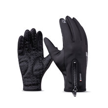 1 Pair Winter Men & Women Touch Screen Gloves, Anti-slip Couple Leather warm winter Gloves