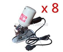8PCS/Lot  New 200W 90MM Electric Scissors /Round Cutting Machine Knife Electric Trimmer Cloth Cutter
