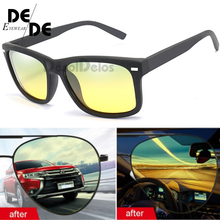 Day Night Men Glasses Drivers Vision Goggles Anti-Glare glasses Women Polarized Driving Sunglasses