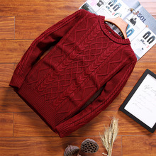 2017 autumn winters pullovers male Twist youth leisure cultivate one's morality Long sleeve jacquard sweater