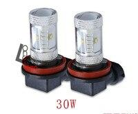 NEW 2PCS PAIR High Quality Super Bright Super Power AUTO Driving Car H8 30W LED Foglight