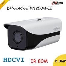 Бренд Dahua 2-мегапиксельная HDCVI Камеры HD 1080 P DH-HAC-HFW1200M-I2 ИК Сети Пуля Камеры Безопасности IP67 ИК Расстояние 80 м HAC-HFW1200M-I2