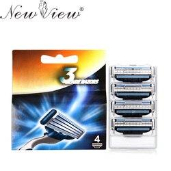 Newview 4pcs pack men s face shaving razor blades beard shaver blade men high quality sharp.jpg 250x250
