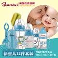 Bebê recém-nascido garrafa de vidro grande calibre garrafa de vidro gota de ação contra o gás de esgoto garrafa com alça de silicone