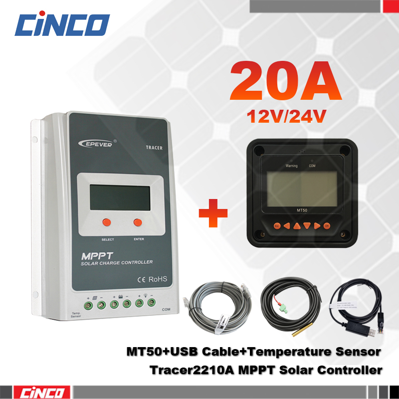 Tracer2210AN 20A 12V 24 100V MPPT solar controller with MT50 remote meter and USB communication cable