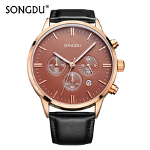Men Multifunction Watch Top Fashion Brand SONGDU Clock Date High Quality Leather Strap Waterproof Quartz Wristwatches Hot Sale