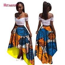 2017 Wholesale Africa Skirt for Women Bazin Riche Style Clothing Custom Unique Original Plus Size 6xl WY527
