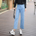 2017 New Brand Women Wide Cuffs Leg Jeans Fashion Loose Casual Ninth Pants Pockets Cotton Jeans Plus Size Washed Blue Wid Jeans
