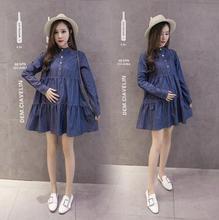 Fashion Denim Maternity Dresses 2019 Spring Autumn Long High Quity Lapel Pregnancy Dress Clothes for Pregnant Women QL1740