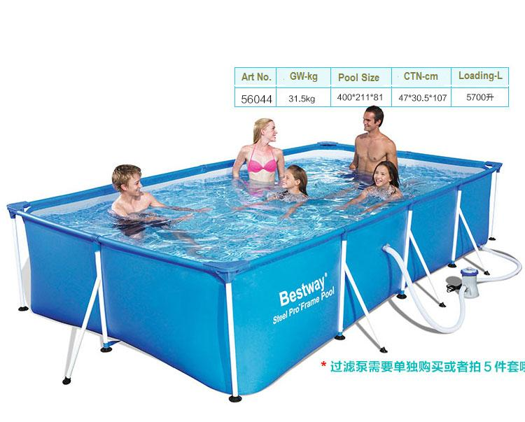 56405 Bestway 400*211*80cm Large Square Metal-Frame Family Swimming Pool/Ultralarge Folding Tarpaulin Support Square Pool