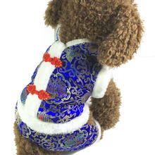 Dogs Puppy-Coat Cotton Pet Four-Legs Pet-Products Classic Chinese New-Year-Style New-Coming