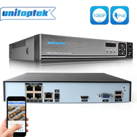 H 264 4CH HD 1080P 48V POE NVR Security Surveillance CCTV NVR P2P ONVIF Network Video