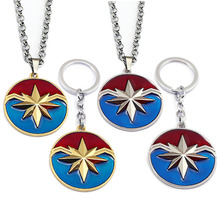 The Avengers Captain Marvel Logo keychain Fashion Metal American key chains Pendant Ms. Marvel toy Gift Movie Jewelry thanos