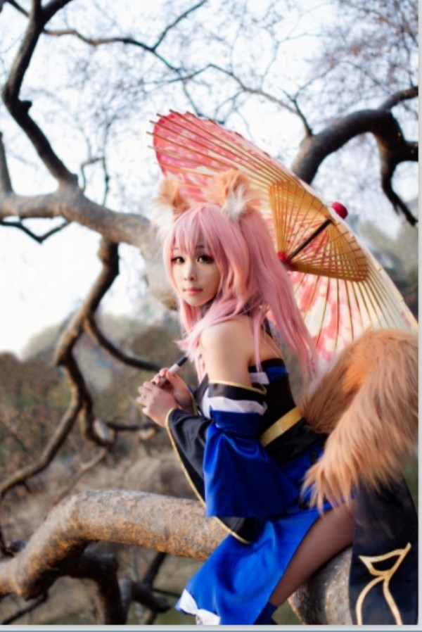 Home New Anime Nine Tail Demon Fox Action Figure Dress Cosplay Costume Nine Tail Demon Fox Clothing Custom Made Any Size