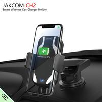 JAKCOM CH2 Smart Wireless Car Charger Holder Hot sale in Stands as usb asic miner playstatation 4 ps4pro