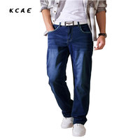 Spring Summer Men S Waist Jeans Men S Loose Straight Wide Leg Pants High Elastic Thin