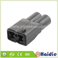 Gratis verzending 2 sets 2pin auto plastic bedrading kabel plug waterdicht kabelboom elektrische connector-in Connectoren van Licht & verlichting op