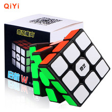 Qiyi Magic Cube 3x3x3 Cubo Magico Profissional Kubus Puzzle Speed Neo Cube 3x3 Educational Toys For Children Gift Kids Toys(China)