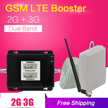 GSM Booster Phone 2100
