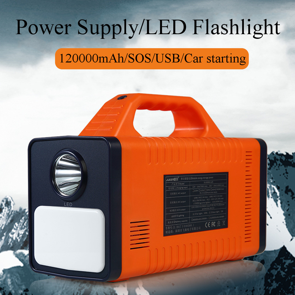 120000mAh 444Wh 300W Portable Solar Power Inverter Generator Camping Light Car Jump Starter Energy Storage Mobile Power Supply