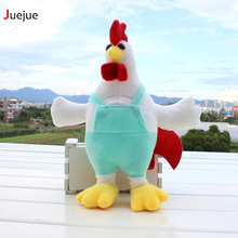 2016 New Cock Plush Toys Stuffed Animals Cock Dolls Kids Toys for Children Birthday Gifts Party Decor Soft Cartoon Peluche Toys