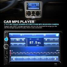 7 pulgadas TFT de ALTA DEFINICIÓN Digital de Pantalla Táctil Bluetooth 2 Din Coche Stero Radio Mp5 de la Ayuda FM/USB/AUX + Control Remoto + Cargador USB